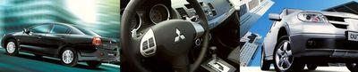 Японская компания mitsubishi (мицубиси) - один из самых крупных производителей автомобилей в мире автомобиль