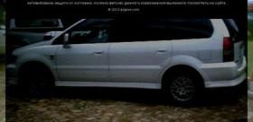 mitsubishi-chariot-grandis-n11-2-3-i-16v-gdi-150.jpg