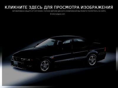 Mitsubishi emeraude, 1996 год новый