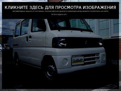 Mitsubishi minicab 2002 - отзыв владельца задний