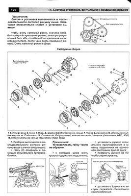 Пособие по ремонту mitsubishi dion 2000-2005 бензин / дизель Mitsubishi