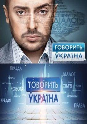 Приветствую всех, кто хотел почитать про мою бывшую машину))) бывший