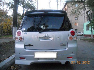 Продажа mitsubishi dion автомобиль