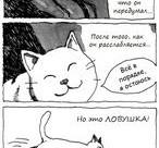 prodazha-poderzhannyh-mitsubishi-canter_2.jpg