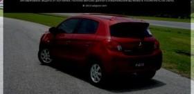 vyhlopnaja-sistema-avtomobilej-mitsubishi-mirage-i.jpg
