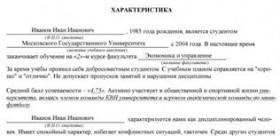 zapchasti-micubisi-emeraude-2-0i-145hp.jpg